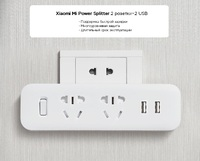 Сетевой фильтр Xiaomi Mi Power Strip 2 розетки / 2 USB порта White/Белый